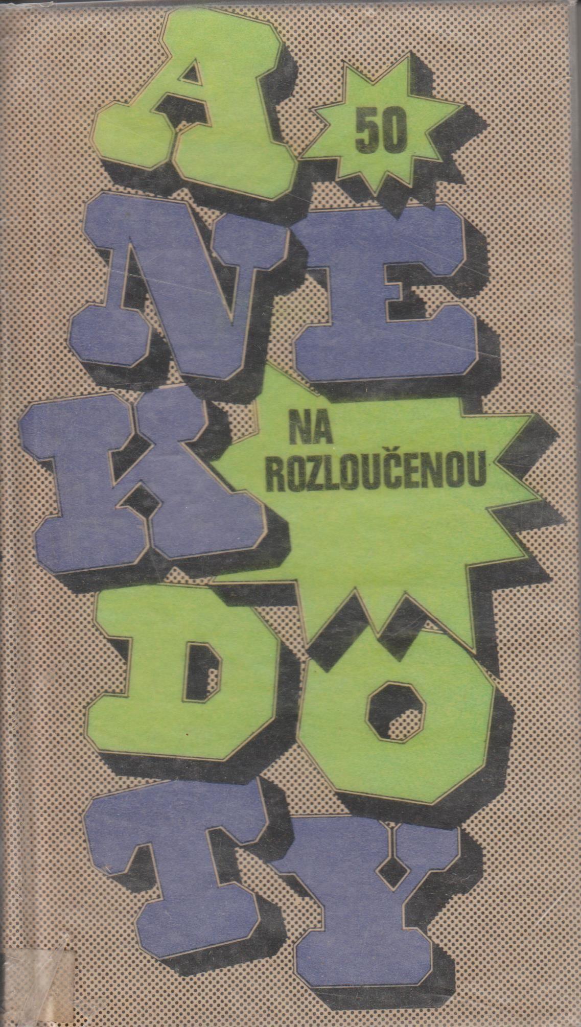 Anekdoty - Jura Bagár