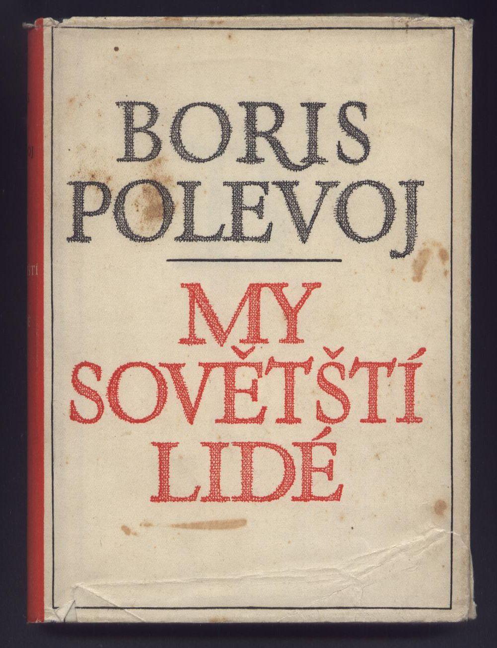 My sovětští lidé. Příběhy velké vlastenecké války - Boris Polevoj