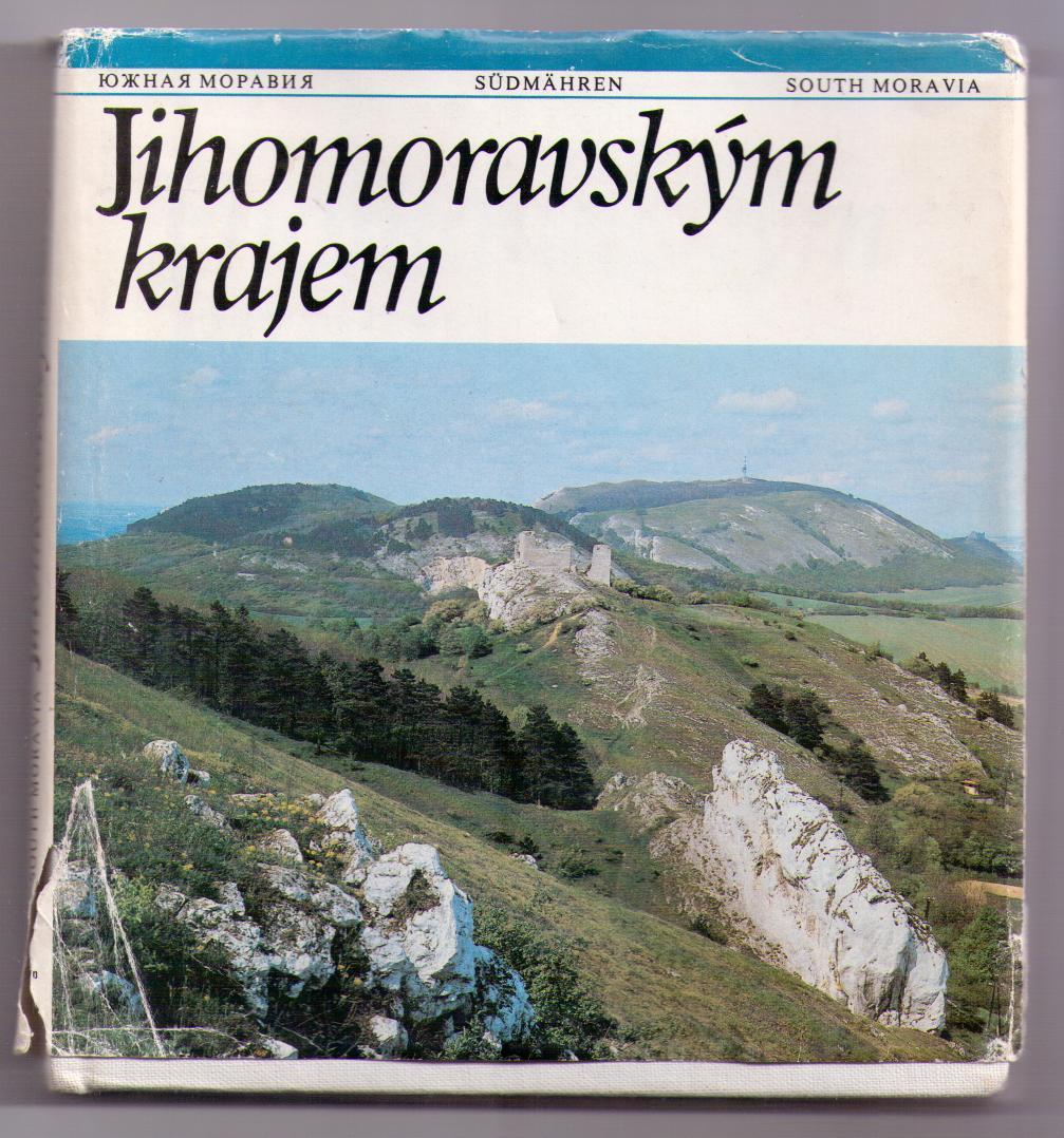 Jihomoravským krajem - Petr Zora (rusky, německy, anglicky, česky)